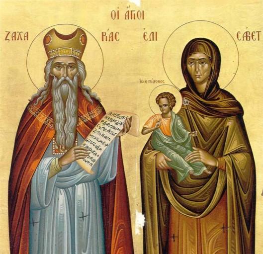Zachariah and Elizabeth_crop